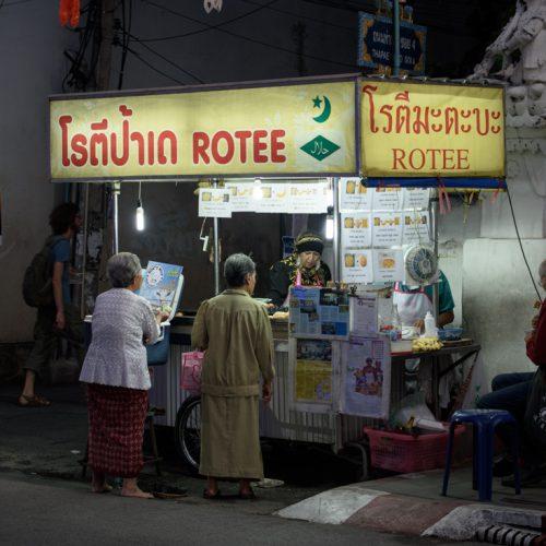 1121_Chiang_Mai